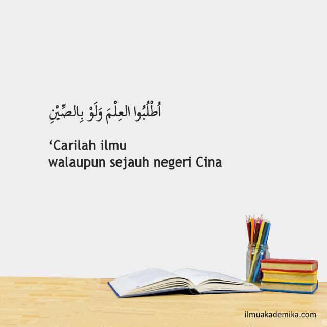 kata kata mutiara bahasa arab tentang ilmu