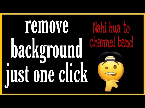 Remove Background Of Any Image In Just 1 Click....!! without any app...!!!