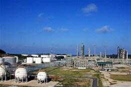 BSR - Đấu giá cổ phần Lọc hóa dầu Bình Sơn