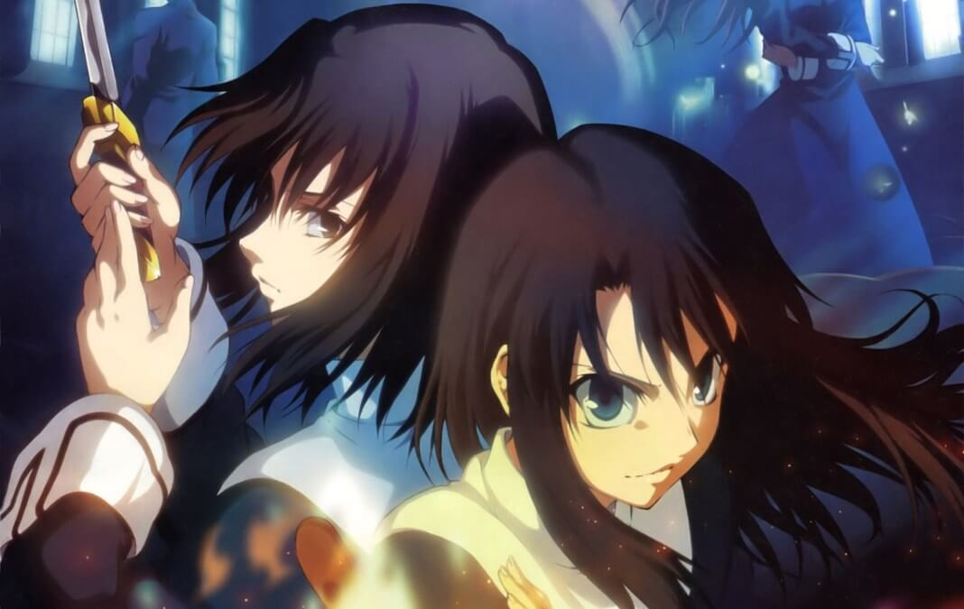 Download Kara no Kyoukai 6: Boukyaku Rokuon [Movie] Sub Indo