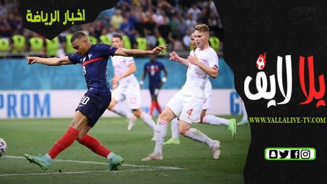 فرنسا 3-3 سويسرا (4-5 بركلات الترجيح)