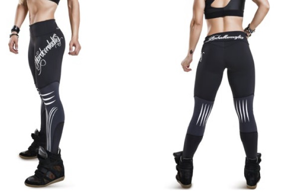 Powerful Fitness Pants