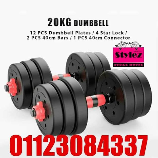 dumbell murah