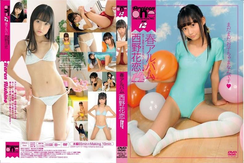[PRTN-12] Karen Nishino 西野花恋 &  春アルバム[MP4/1.51GB] - idols