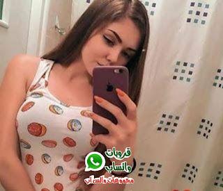 رقام بنات مصر فودافون واورانج وموبايل