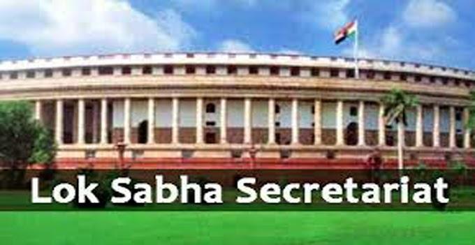 Lok Sabha Secretariat Recruitment 2021 Manager, Social Media Marketing, Junior & Senior Content Writer – 11 Posts loksabhadocs.nic.in Last Date 11-10-2021