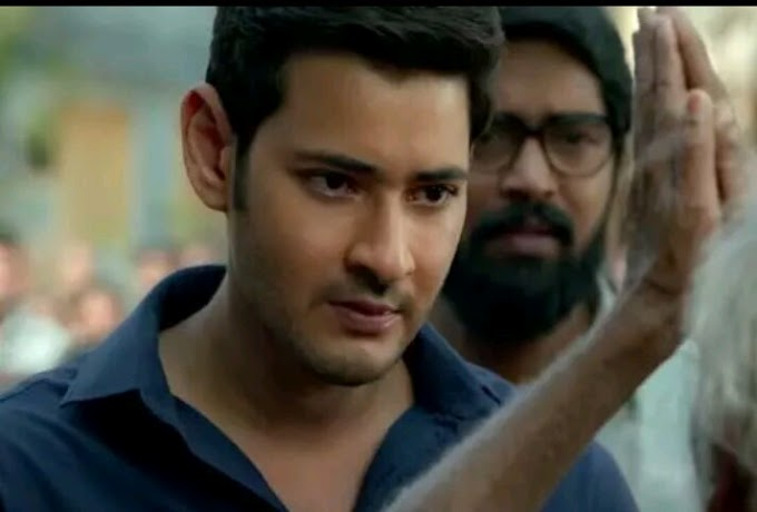Mahesh Babu Photos/Mashesh Babu birthday special gift by Sarileru nikevvaru team