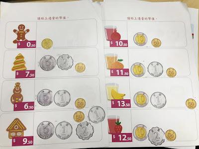 "Mama Love Print 自製工作紙  - 認識香港的錢幣 - 用""$0.1和$0.2""去購物活動教學 Hong Kong Money Worksheets - 10 and 20 cents Shopping Activities"