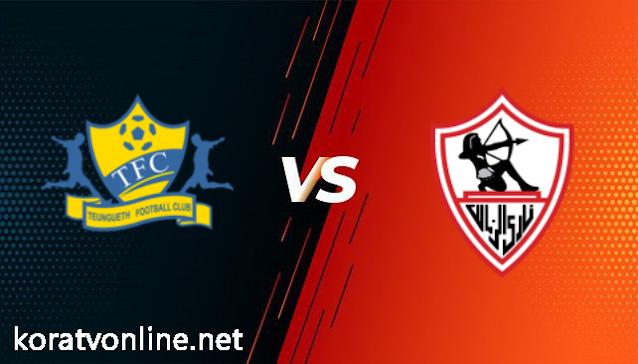 مشاهدة مباراة تونغيت والزمالك بث مباشر اليوم بتاريخ 23-02-2021 في دوري ابطال افريقيا