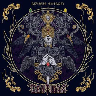 """Το τραγούδι των Gentihaa """"Mastery"""" από το album """"Reverse Entropy"""""""