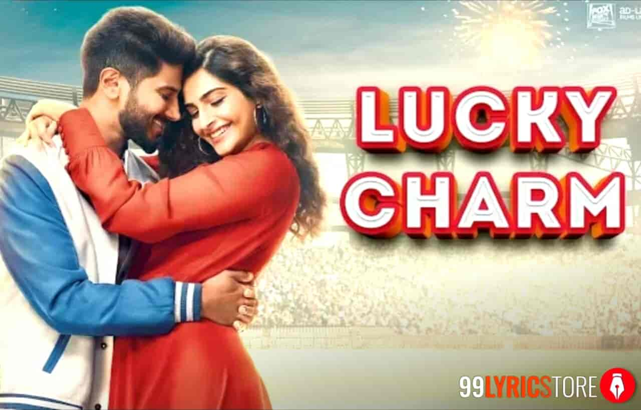 Lucky Charm from movie Th Joya Factor