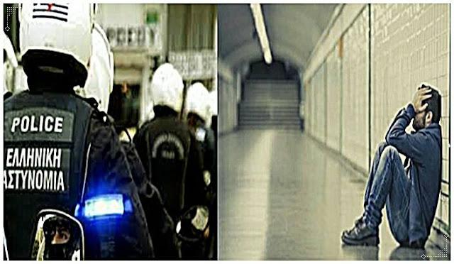 """Γιατί η Διαταραχή Μετατραυματικού Στρες """"χτυπά"""" τους αστυνομικούς."""