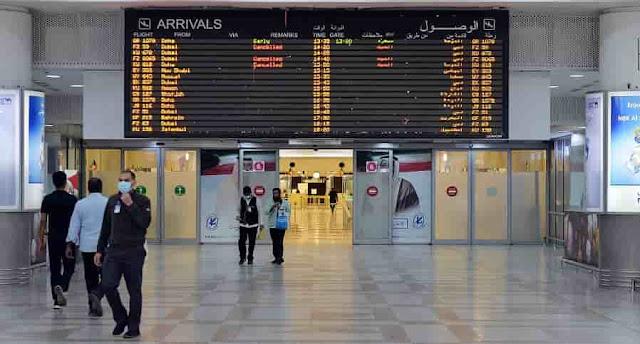 Corona virus cases in Saudi Arabia on 15th September 2020 - Saudi-Expatriates.com