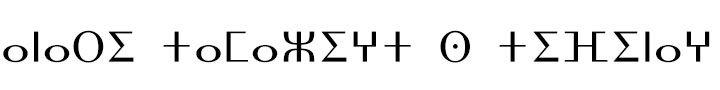 Tifinaghe Unicode Tamzwarout