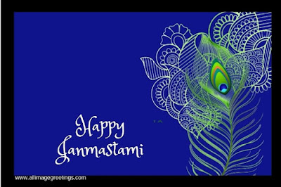 Happy Janmastami 2021