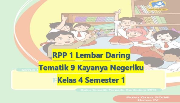 Download RPP 1 Lembar Daring Kelas 4 Semester 1 Revisi 2020 Tematik Tema 9 Kayanya Negeriku