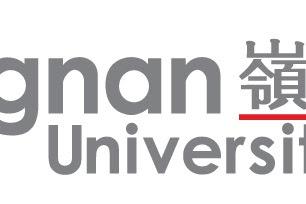 Programas MPhil / PhD en la Universidad de Lingnan