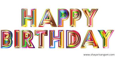 happy birthday Wishes in Hindi