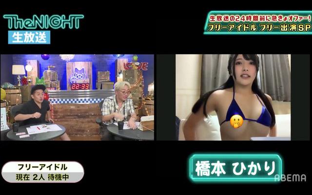 Cởi áo khoe bikini hot girl Nhật Bản vô tình gặp sự cố lộ hàng vì vòng một quá khủng