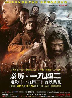 Nạn Đói 1942 - Back To 1942 (2012)