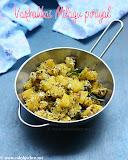 Vazhakkai milagu poriyal recipe