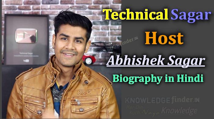Technical sagar biography