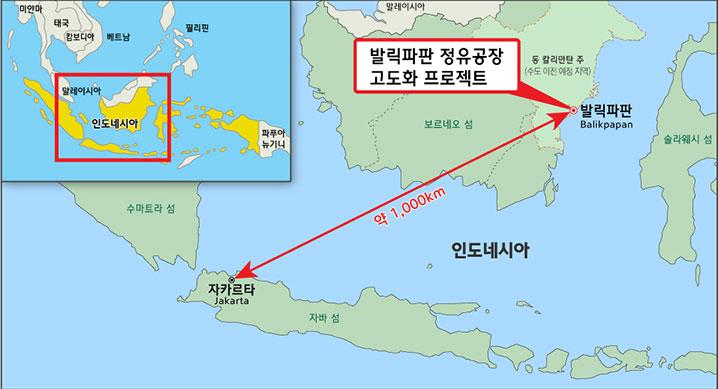 현대엔지니어링, 약 2조6천억원 규모 '인도네시아 발릭파판 정유공장 고도화 프로젝트' 수주
