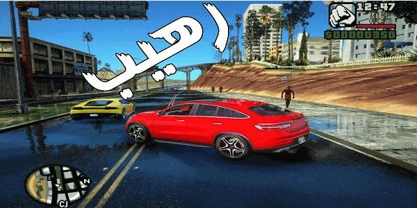 تحميل  لعبة جاتا GTA 2021 للحاسوب والأندرويد اخر اصدار
