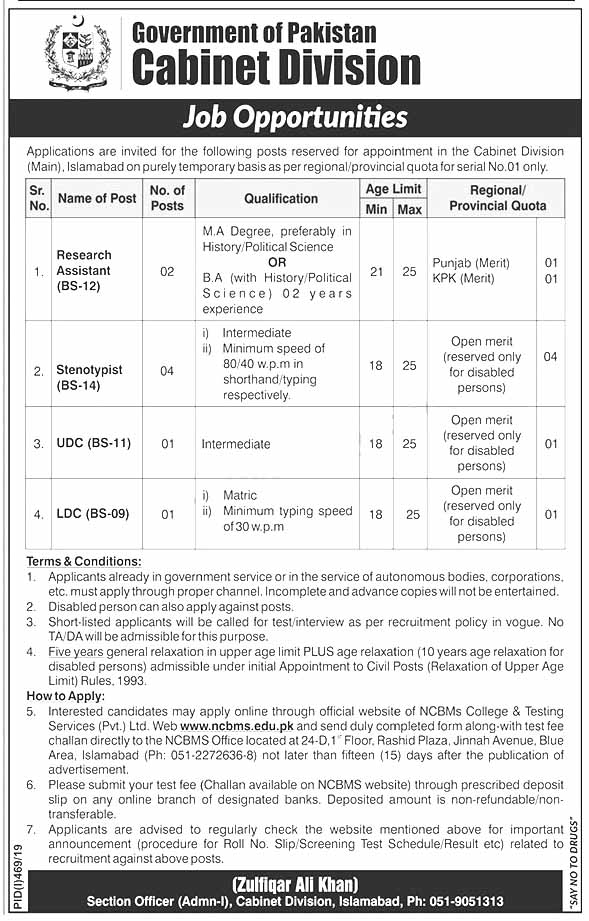 Cabinet Division Govt of Pakistan Jobs 25 July 2019