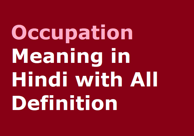 Occupation Meaning in Hindi with All Definition