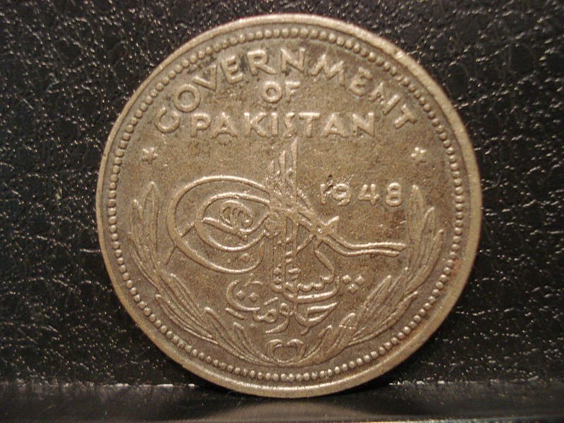 5000 rs coin