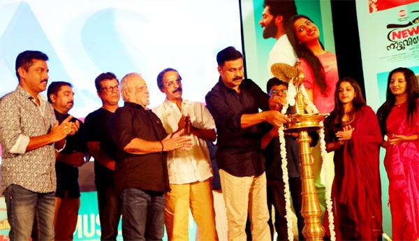 News, Kerala, Entertainment, Launch, Dileep, Music album,'Chila New gen Nattuvisheshangal' Audio trailer launched