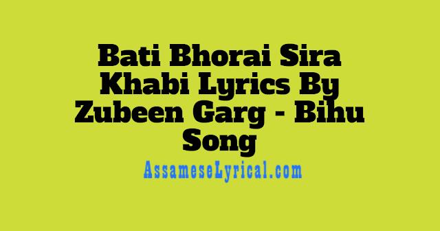 Bati Bhorai Sira Khabi Lyrics