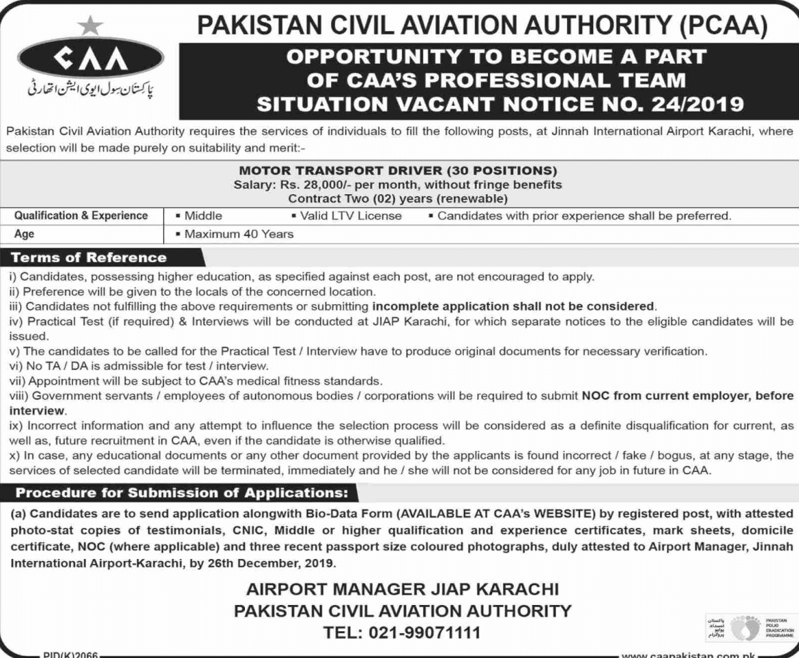Jobs in Pakistan Civil Aviation Authority PCAA 2019