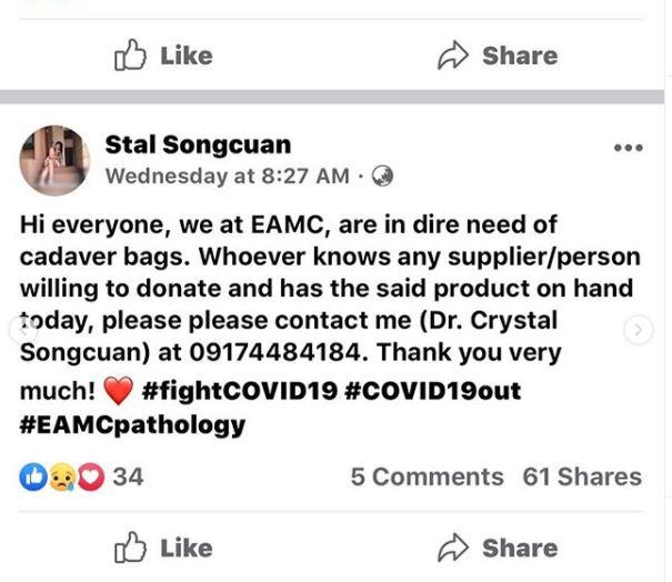 shortage of cadaver bags EAMC