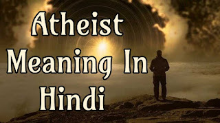 Atheist Meaning In Hindi