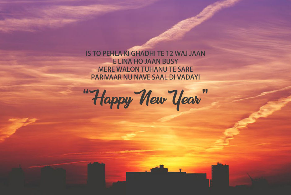 New year 2019 special happy new year 2019 quotes in punjabi happy new year wishes in punjabi if want punjabi new year wishesnew year punjabi quotesnew year sms in punjabi then you are on right place see and m4hsunfo