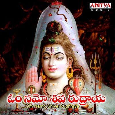 Lord Siva Songs Free Download Telugu Songs Addictgugu