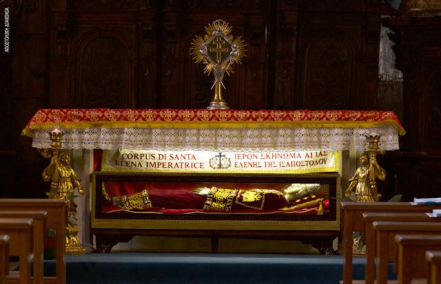 Το ιερό σκήνωμα της Αγίας Ελένης (6) http://leipsanothiki.blogspot.be/