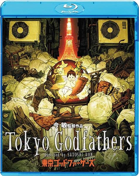 Tokyo Godfathers (2003) 1080p HD Latino
