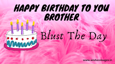 happy birthday brother images