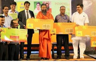 पतंजलि सिम बाबा रामदेव का Telecom Industry मे पहला कदम Patanjali SIM Card All Information