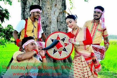 Assamese, BihuInAssam, EssayOnBihuInAssamese, অসমীয়া বিহু, জাতীয় জীৱনত বিহুৰ প্ৰভাৱ, বিহু বিষয়ে ৰচনা,