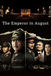 The Emperor in August (2015) Subtitle Indonesia | Watch The Emperor in August (2015) Subtitle Indonesia | Stream The Emperor in August (2015) Subtitle Indonesia HD | Synopsis The Emperor in August (2015) Subtitle Indonesia