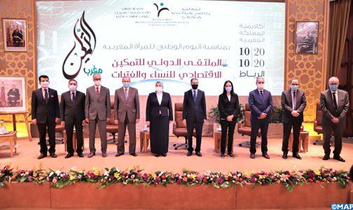 المغرب نموذج في مجال احترام حقوق النساء (المدير العام للإيسيسكو)