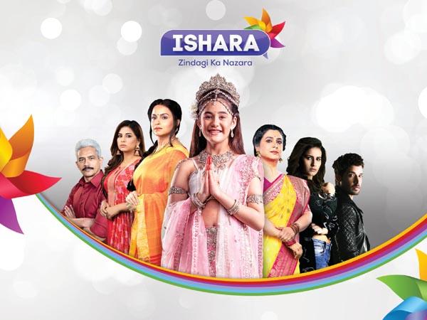 Ishara launch image