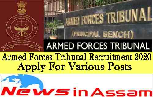 Armed Forces Tribunal Recruitment 2020- Apply For Various Posts