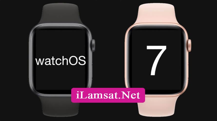 تعرف علي مميزات نظام Watchos 7  في ساعة ابل واتش