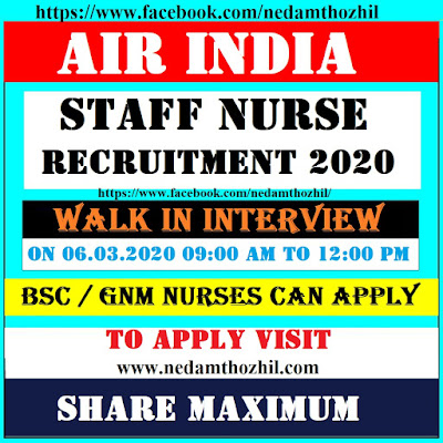 Air India Staff Nurse Recruitment 2020 - Walk in Interview