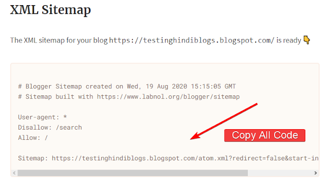xml-sitemap-generate-for-a-blogger-blog